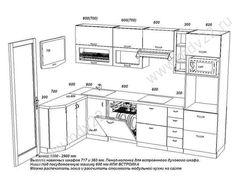 Building Kitchen Cabinets, Kitchen Flooring, Rustic Kitchen Design, Interior Design Kitchen, Kitchen Sets, Kitchen Layout, Kitchen Measurements, Kitchen Modular, Wall Shelves Design