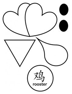 Here's an idea--use a white paper lantern and add the facial features  this is a template to print, color, and cut out; then glue to the lantern  Craft for kids for Chinese New Year: Year of the rooster  Spring Festival, children, art projects