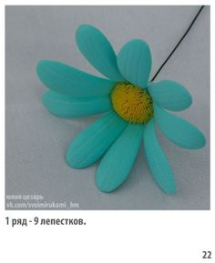 Фото мастер-класс по цветам из фоамирана: Ромашка Elsa, Flowers, Jelsa