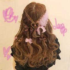 Twist Braid Hairstyles, Wig Hairstyles, Twist Braids, Updo Hairstyle, Wedding Hairstyles, Kawaii Hairstyles, Pretty Hairstyles, Lolita Hair, Aesthetic Hair