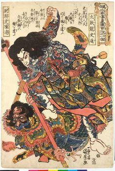 Kyumonryu Shishin, Chokanko Chintatsu 九紋龍史進, 跳澗虎陳達 (Shi Jin and Chen Da) / Tsuzoku Suikoden goketsu hyakuhachinin no hitori 通俗水滸傳濠傑百八人一個 (One of the 108 Heroes of the Popular Water Margin) UTAGAWA KUNIYOSHI http://www.britishmuseum.org/collectionimages/AN00586/AN00586923_001_m.jpg