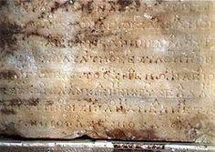 Segon himne a Apol·lo gravat en un costat del tresor dels atenesos a Delfos, és el primer exemple conegut de notació musical de la història. Museu Arqueològic de Delfos.