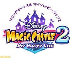 Disney Magic Castle 2 My happy life for (japan only) Text Design, Logo Design, Tv Show Logos, Game Font, Japan Logo, Gaming Banner, Entertainment Logo, Splash Screen, Typography Logo