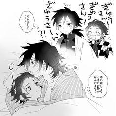 Slayer Meme, Anime Songs, Latest Anime, Demon Hunter, Kagehina, Anime Demon, Me Me Me Anime, Art Sketches, Illustration Art