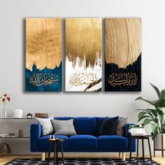 Alhamdulillah, Abstract Canvas Art, Canvas Wall Art, Colorado, Bel Art, Color Bordo, Canvas Art Projects, Islamic Wall Decor, Art Sculpture