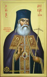 Saint Luke the Doctor