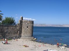 Located on the western shore of the sea of Galilee, this city is one of the Holiest Jewish cities for almost 2000 years. Sea Of Galilee, Israel Palestine, Ancient Near East, Us Swimming, Israel Travel, Holy Land, Tower Bridge, Geography, History