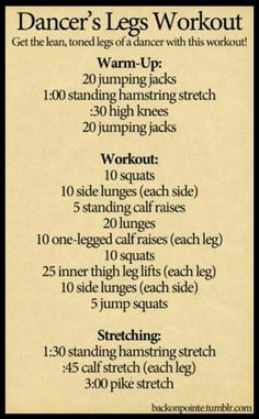Want to tone up your legs? #dancerworkout