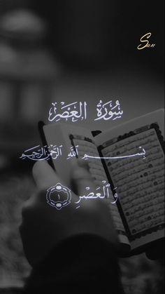 Muslim Love Quotes, Love In Islam, Allah Love, Quran Quotes Love, Quran Quotes Inspirational, Islamic Love Quotes, Best Lyrics Quotes, Best Love Lyrics, Islamic Phrases