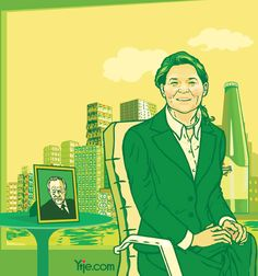 Portrait of the Heineken heiress Charlene de Carvalho. Illustration appeared as cover of Sprout Magazine.