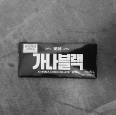 dark chocolate, black