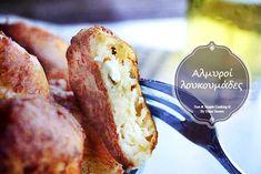 Αλμυροί λουκουμάδες || Fast & Simple Cooking © Leek Pie, Greek Recipes, Feta, French Toast, Easy Meals, Pork, Appetizers, Snacks, Cooking