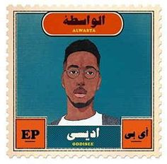"New release from #Oddisee! ""Alwasta"" 2016 CD now in stock only $14.95 @ https://www.discogs.com/sell/item/353179431 #Discogs #HipHop #MelloMusicGroup"
