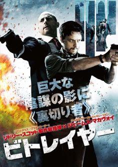 ビトレイヤー [DVD]:Amazon.co.jp:DVD