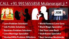 10 Best **Lal Kitab Mantra For +91-9915655858Lost Love Back