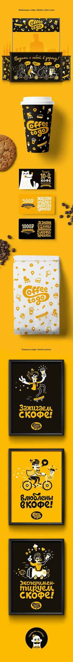Coffee to Go brand identity.: