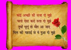 Shayari Urdu Images: Latest wallpaper and best shayari
