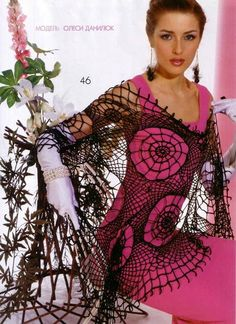 Irish crochet &: CROCHET SHAWL...ШАЛЬ КРЮЧКОМ