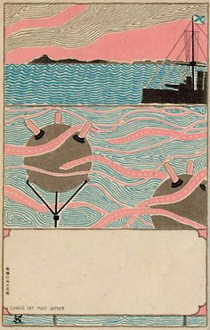 Another avant-garde Japanese postcard from 1904-05.  Such a pretty rendering of war.  Those are mines ready to sink a Russian naval ship!