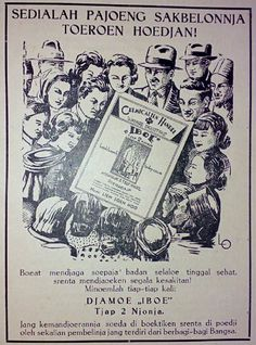 "Djamoe ""Iboe"" Tjap 2 Njonja. Traditional medicine ads. It said: Have umbrella for rainy days."