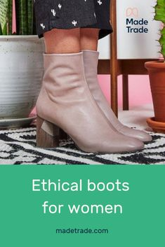 Ethical boots for women—available on Made Trade Eco Clothing, Sustainable Clothing, Sustainable Fashion, Ethical Shoes, Slow Fashion, Women's Fashion, Fashion Outfits, Ethical Fashion Brands, Fashion Company