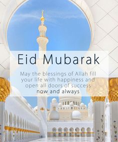EID MUBARAK! #muslimknowledge