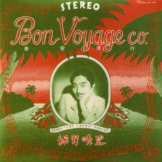 Haruomi Hosono - Bon Voyage LP