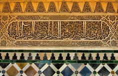 Tile wall, Alhambra