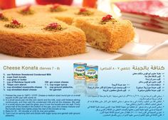 Rainbow - Cheese Konafa