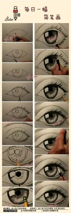 how to draw eyes I will draw a perfect one someday