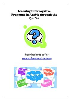 9 Best Quran Studies images in 2019   Quran, Holy quran
