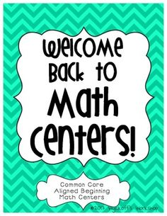 Welcome Back to Math Centers- TpT Back to School sale, 28% off!!!