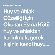 Allah, Prayers, God