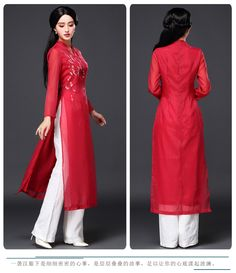 Chinese long dress with pants