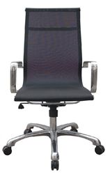 Baez series contemporary mesh chair with chrome frame at OfficeAnything.com $259.99 - #OfficeChair #ModernChair #CoolChair