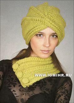 Комплект светло-зеленого цвета: шапка-чалма и шарф-воротник. Спицы