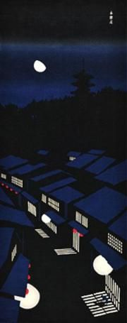 町家手拭 夜景|永楽屋 ONLINE SHOP Japanese Textiles, Japanese Prints, Japanese Design, Kyoto, Japanese Woodcut, In Another Life, Night Pictures, Maneki Neko, Japan Art