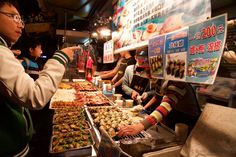Food in Taipei - One of the highlights of visiting Taipei, Taiwan, is going for food at the Shilin Night Market. See http://photo.blekkenhorst.org/food-taipei/ #travelphotography #travel #travelinspiration #photoblog #taiwan #food #streetphotography #taipei