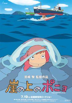 """崖の上のポニョ""""Ponyo on the Cliff by the Sea"""" written and directed by Hayao Miyazaki and produced by Studio Ghibli, 2008 Hayao Miyazaki, Studio Ghibli Films, Studio Ghibli Poster, The Sea Movie, Images Murales, Japanese Graphic Design, Animation, Manga Covers, Online Gratis"""