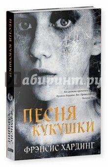 Акунин Борис Читать книги онлайн бесплатно bookonline