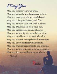 May You Find Love Within You | Positive Outlooks Blog