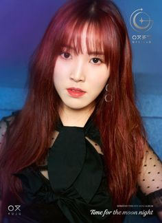 Choi Yu-na(born October known by her stage nameYuju, is a South Korean singer. She is best known as the main vocalist of the South Korean girl group GFriend . Gfriend Album, Gfriend Yuju, Gfriend Sowon, Kpop Girl Groups, Korean Girl Groups, Kpop Girls, Gfriend Profile, Cloud Dancer, Summer Rain