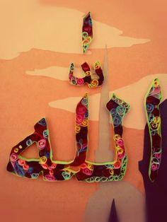 Allah Calligraphy QuillingاللهAllah: God