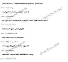 PSC Malayalam General Knowledge Questions and Answers For All PSC Exams in Malayalam. LDC, Last Grade Questions Gk Questions And Answers, Tricky Questions, Question And Answer, Tamil Movies Online, Gernal Knowledge, Photography Poses Women, Question Paper, English, Kids