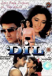 Madhuri Dixit Movies Online Watch. Raja lives a poor lifestyle along with his dad, Hazariprasad and mom. He attends college where he has several run-ins with wealthy fellow-collegian, Madhu Mehra. Matters escalate to such an...