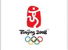 Beijing Olympic Games logo   Gaming Panda offer you a complete range of purchasing guide for Computer games digital download. - http://www.gamingpanda.net