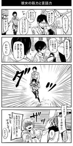 Dracula, Attack On Titan Comic, Eren X Mikasa, Rivamika, Ymir, Eremika, Anime People, Titans Anime, Dark Anime