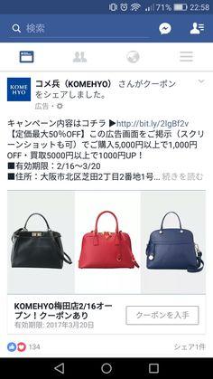 Internet Ads, Gym Bag, Bags, Handbags, Duffle Bags, Totes, Hand Bags, Purses, Bag