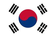 태극기 (Taegeukgi)