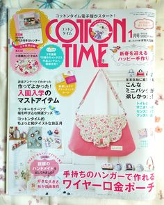 Magazine review – Cotton Time January 2016 | Japanese Sewing, Pattern, Craft Books and Fabrics